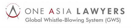 One Asia Lawyers 内部通報制度サイト